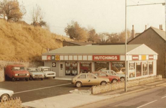 1982 garage