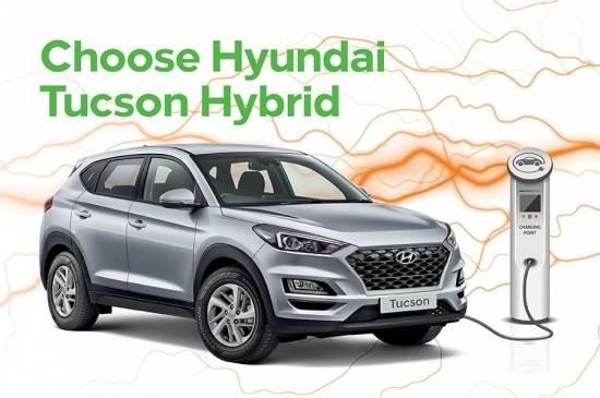 tucson hybrid faqs-550x365